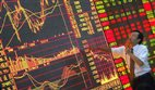Çin, bankacılıkta liderliğe oturdu
