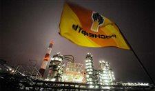 Rus petrol devinden satış kararı