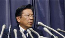 Mitsubishi Genel Başkanı istifa etti