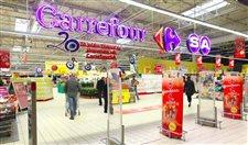 CarrefourSA Kiler birleşmesi tamamlandı
