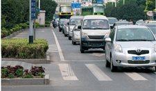 Trafik sıkışıklığına etkili çözüm
