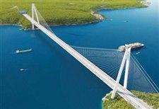 Üçüncü köprüde sürpriz erteleme!