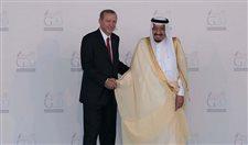 Suudi Arabistan ile stratejik işbirliği
