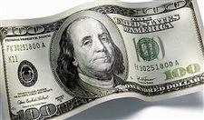 Dolar 2.64 TL