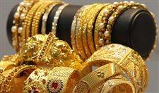 Altının gramında tarihi rekor